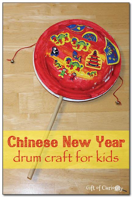 chinese new year drum kit