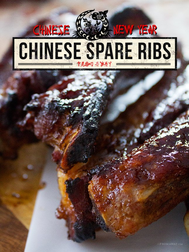 Chinese spare ribs from From Away