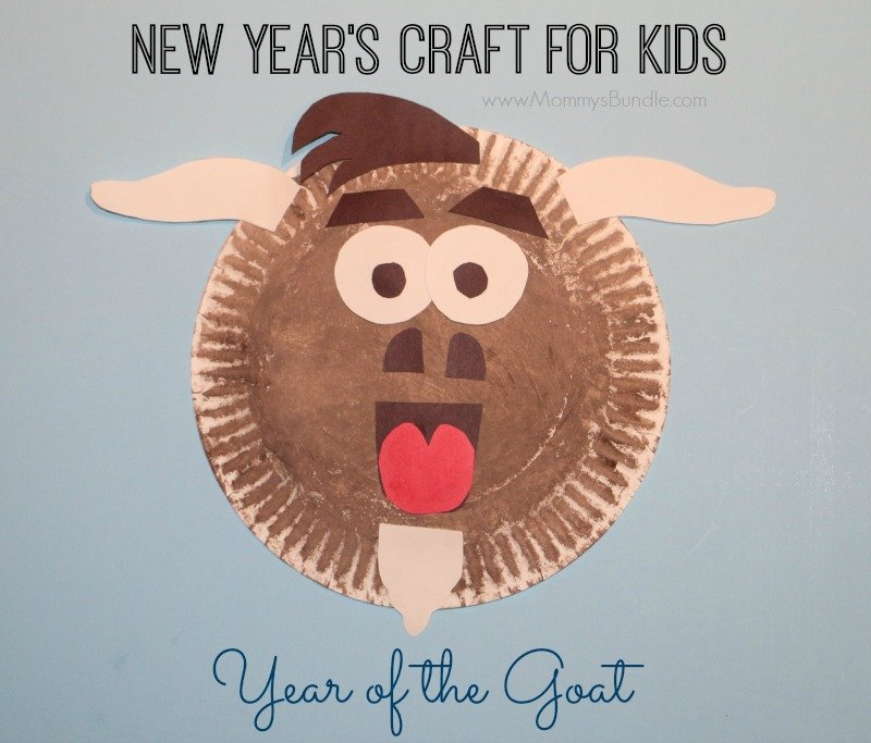 year of the goat craft